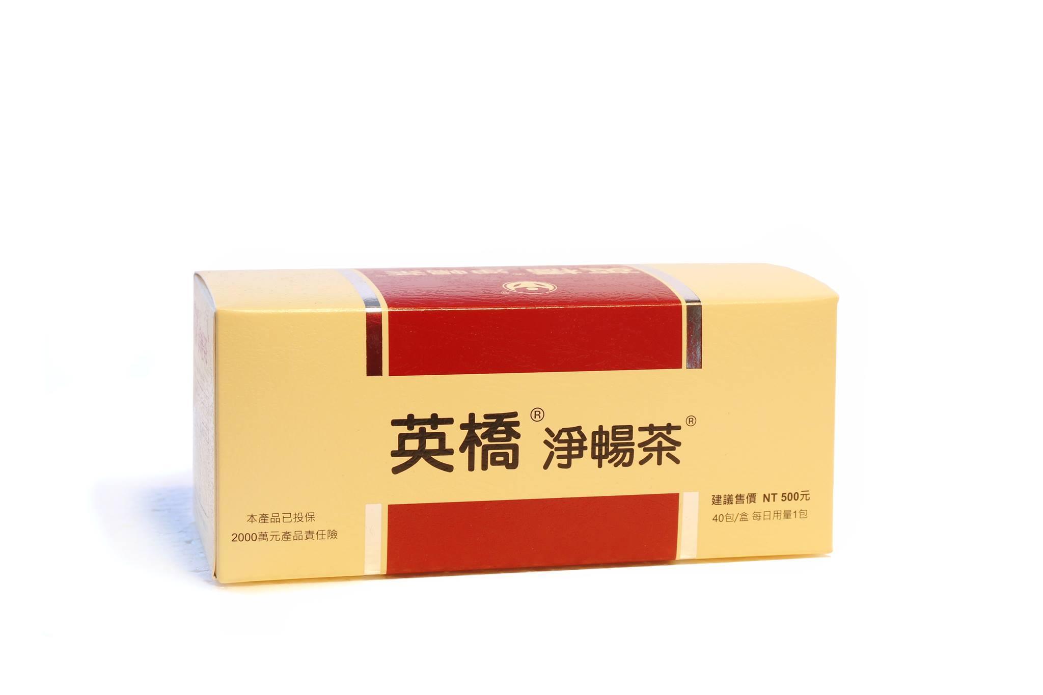 淨暢茶1盒